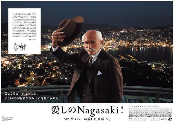 nagasaki_B0_3.jpg