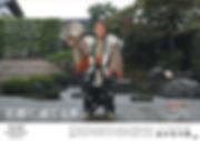 JR京都-4.jpg