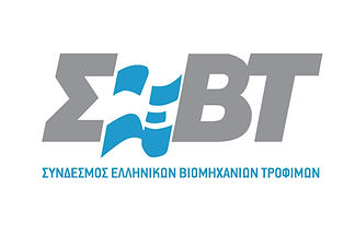 SEVT logo with text - vectorized-page-00