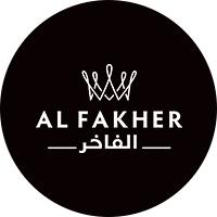 Al fakher Logo.png
