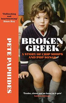 Broken Greek.jpg