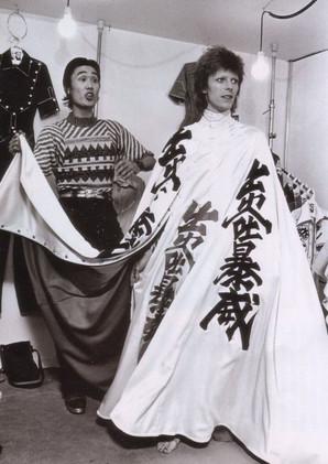 Kansai Yamamoto And David Bowie Fitting Outfits