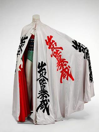 Kansai Yamamoto White Cape With Red And Black Kanji