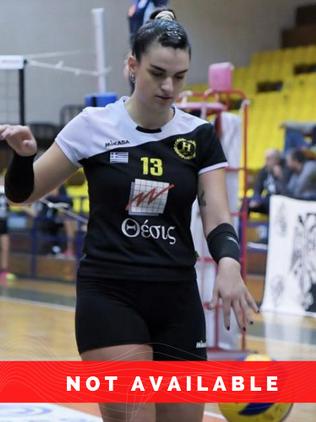 Lydia Dimitra Merkouri