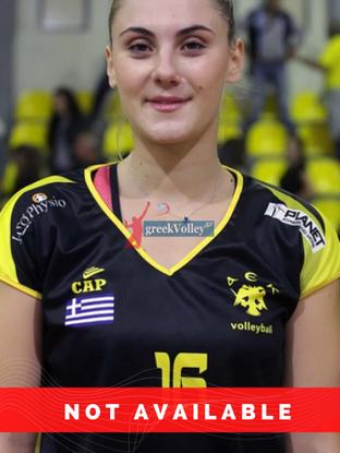 Sofia Greka