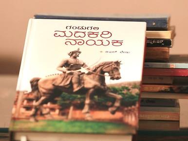 EP8: ಮದಕರಿ ನಾಯಕ ಮತ್ತು ತ.ರಾ.ಸು ತಂಟೆಗಳು! - ಡಾ. ಬಿ.ಎಲ್ ವೇಣು  ಲೈಫ್ ಸ್ಟೋರಿ