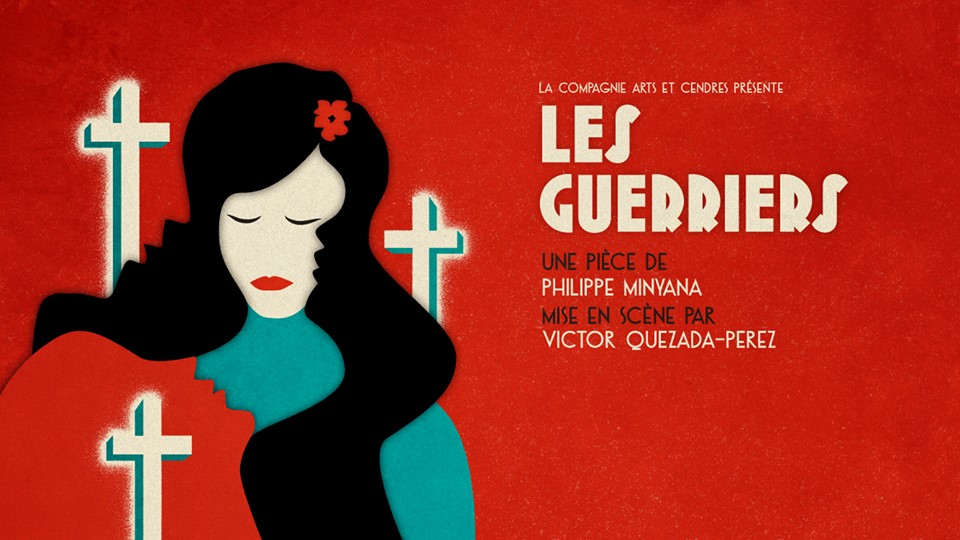 les guerries poster