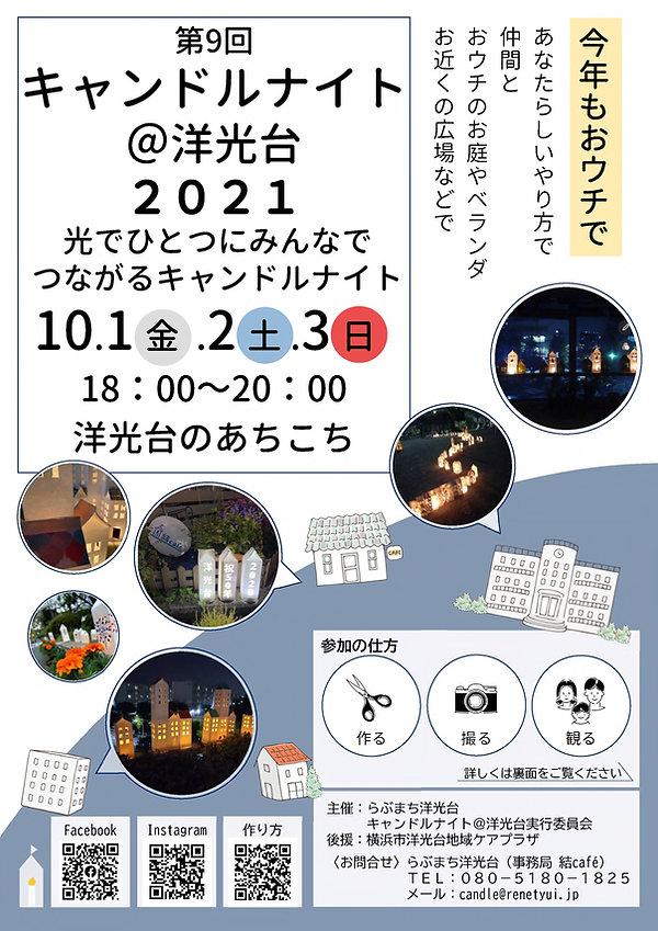 原本_A4タテ (1).jpg