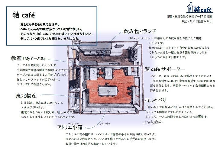 リーフレット(中)画像.jpg