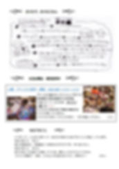 結のmusubime増刊号3.jpg