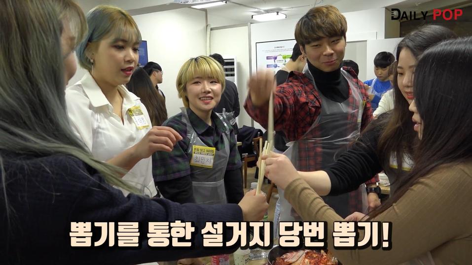 [데일리팝TV] 리얼탐방, 1인가구 '혼밥말고 여러밥'