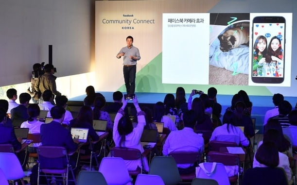페이스북 '그룹 리더', '멋진 신직업' 될까