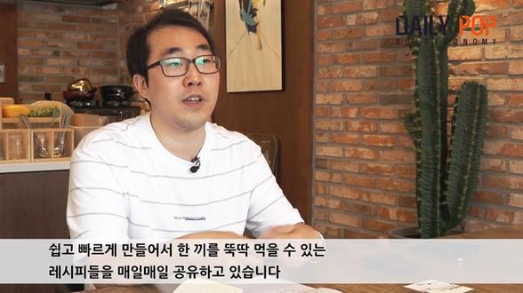 [데일리팝TV-인터뷰] '자취생으로 살아남기' 허지웅 대표