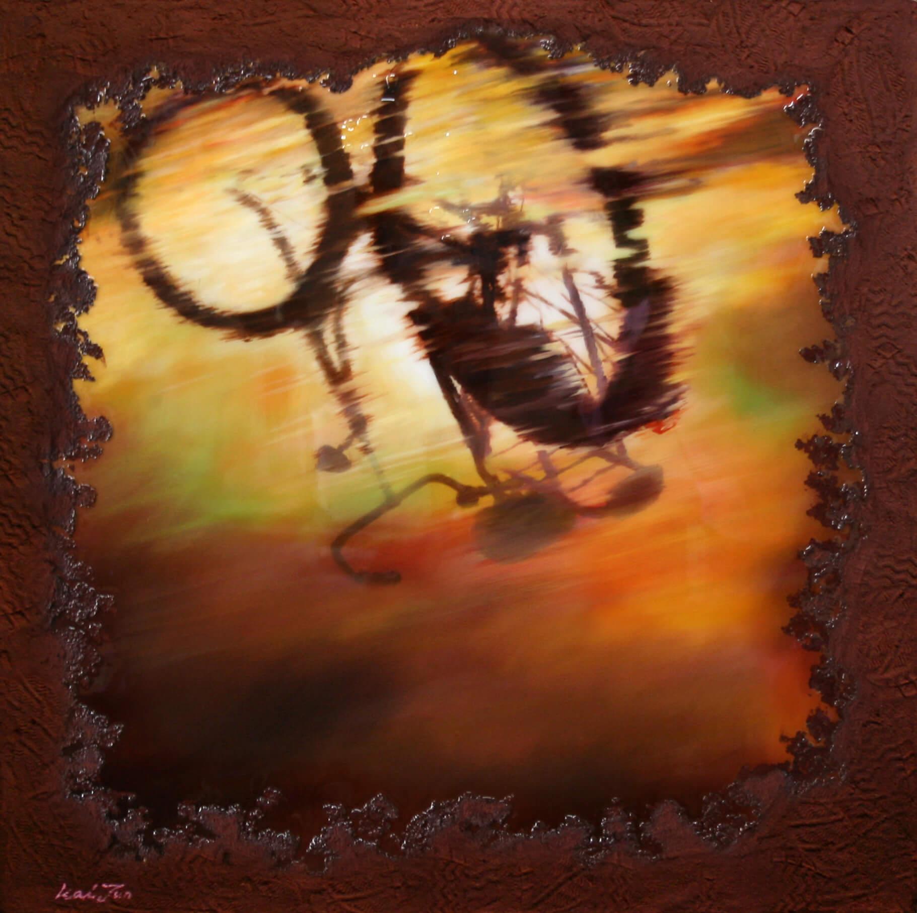 자전거탄풍경-너에게 난, 나에게 넌 80cm X 80cm Oil & Mi
