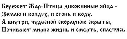 CORRECT CRYILLIC copy.png