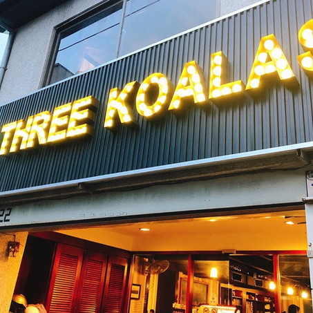 Affordable, Cozy, and Family-friendly:Three Koalas