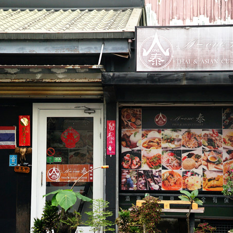 For regulars, it's like coming home for dinner:A-one Thai and Asian Cuisine