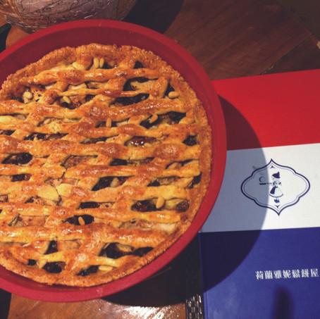 花蓮唯一的荷蘭餐廳:荷蘭雅妮鬆餅屋