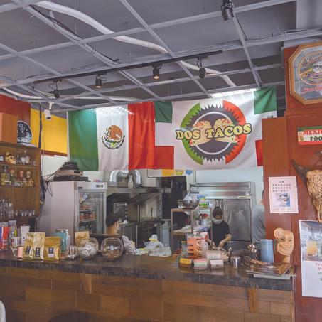 캐나다인이 화련에 선사하는 멕시코 요리:멕시코 식당 Dos Tacos