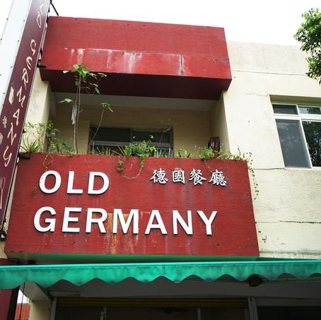 家庭式自在環境 平價經典好滋味:Old Germany德國餐廳
