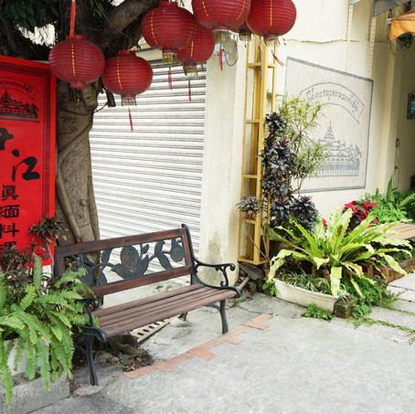 自製秘醬 征服老饕:伊江滇緬料理