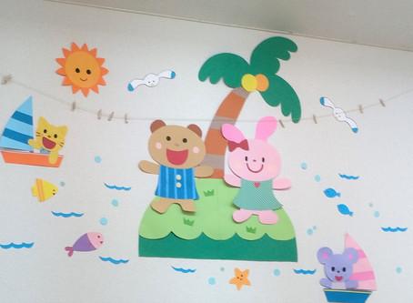 夏季休業のお知らせ<8/13(水)~8/16(日)>