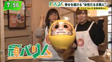 TokyoMX TV様にてご紹介😊