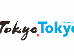 """TokyoTokyo""東京おみやげプロジェクト、始動!!!"