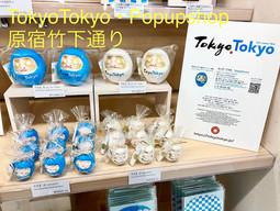 TokyoTokyo ポップアップストアオープン!(原宿店)