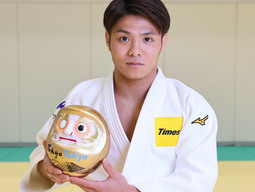 柔道の阿部一二三選手、はっぴーだるまに👀を入れて世界一を目指します!