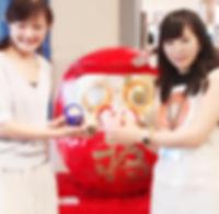 Let's make a happydruma_代表高橋