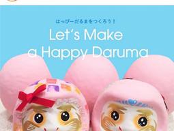 Let's Make a HappyDaruma! @私の部屋 in 東京ソラマチ、開催でーす!✨