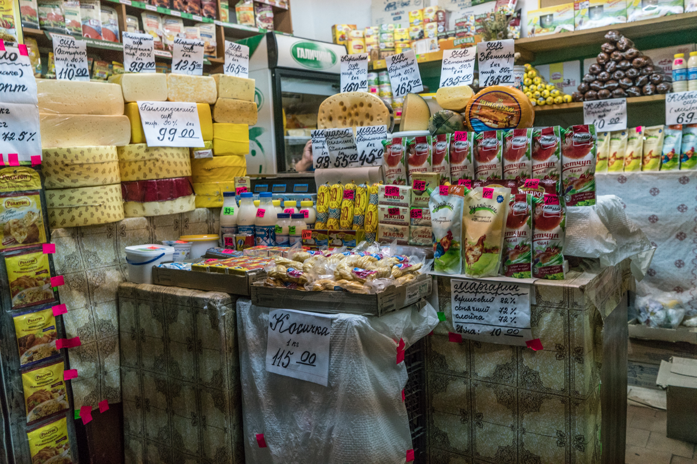 Ivano-Frankivs'k Mercato
