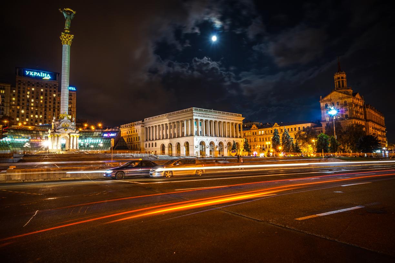 Kiev Piazza Maidan