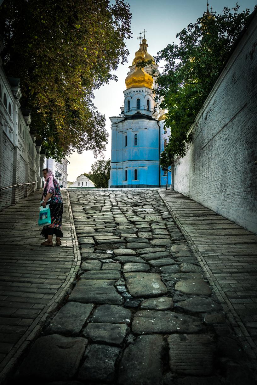 Kyevo Pečers'ka Lavra