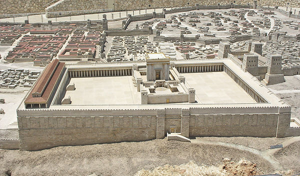 Second_Temple_view.jpg