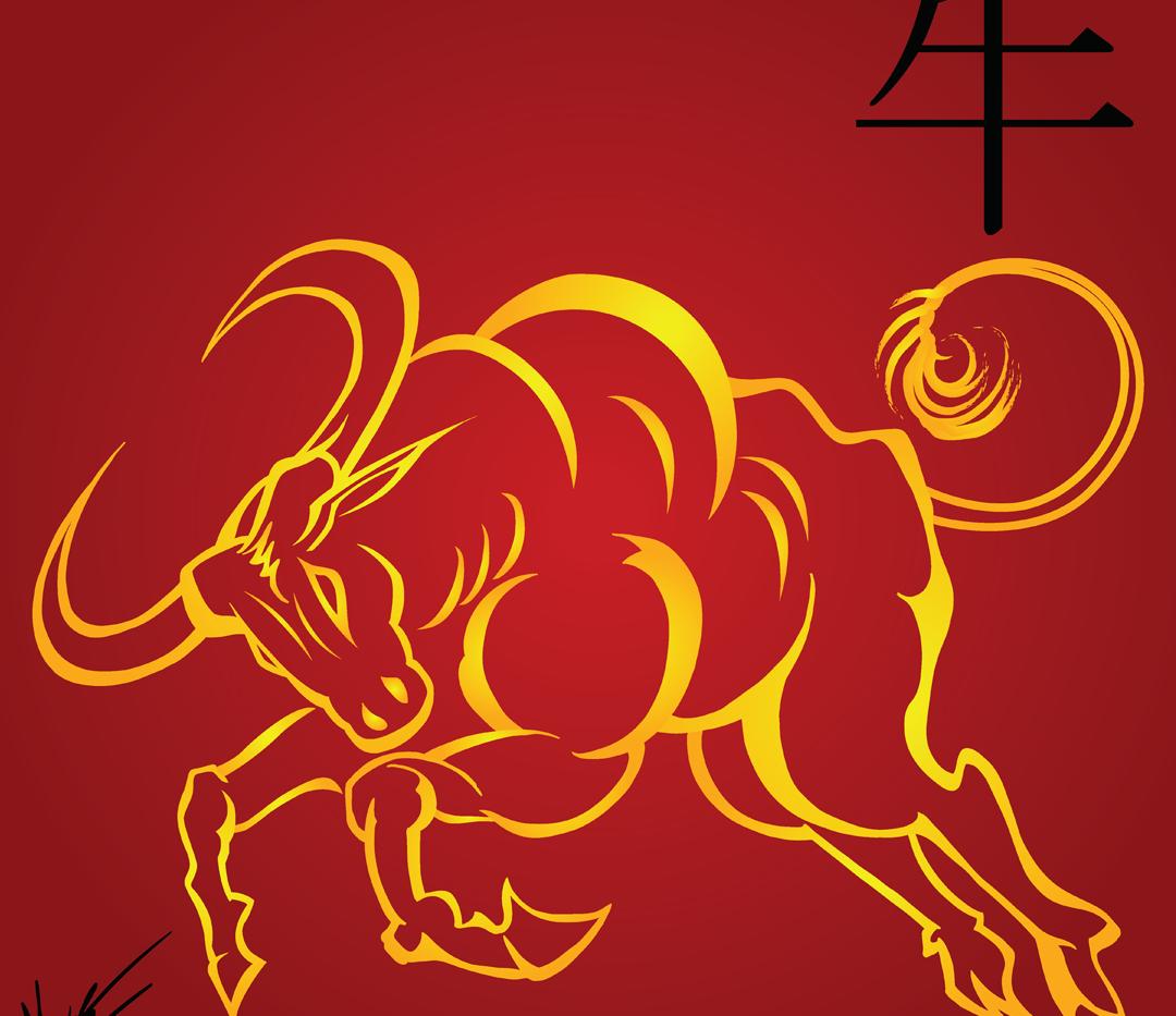 Ox - Chinese Zodiac