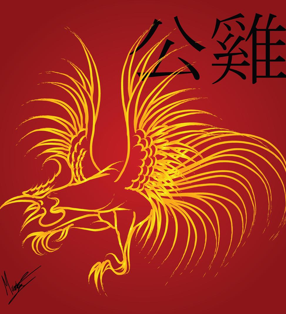Cockerel- Chinese Zodiac
