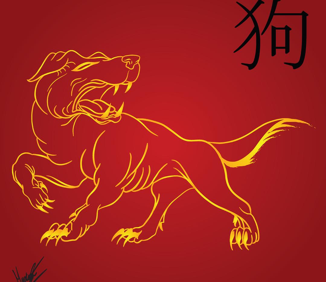 Dog - Chinese Zodiac
