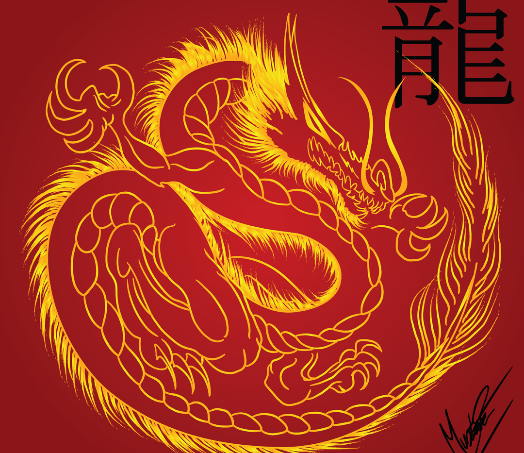 Dragon - Chinese Zodiac