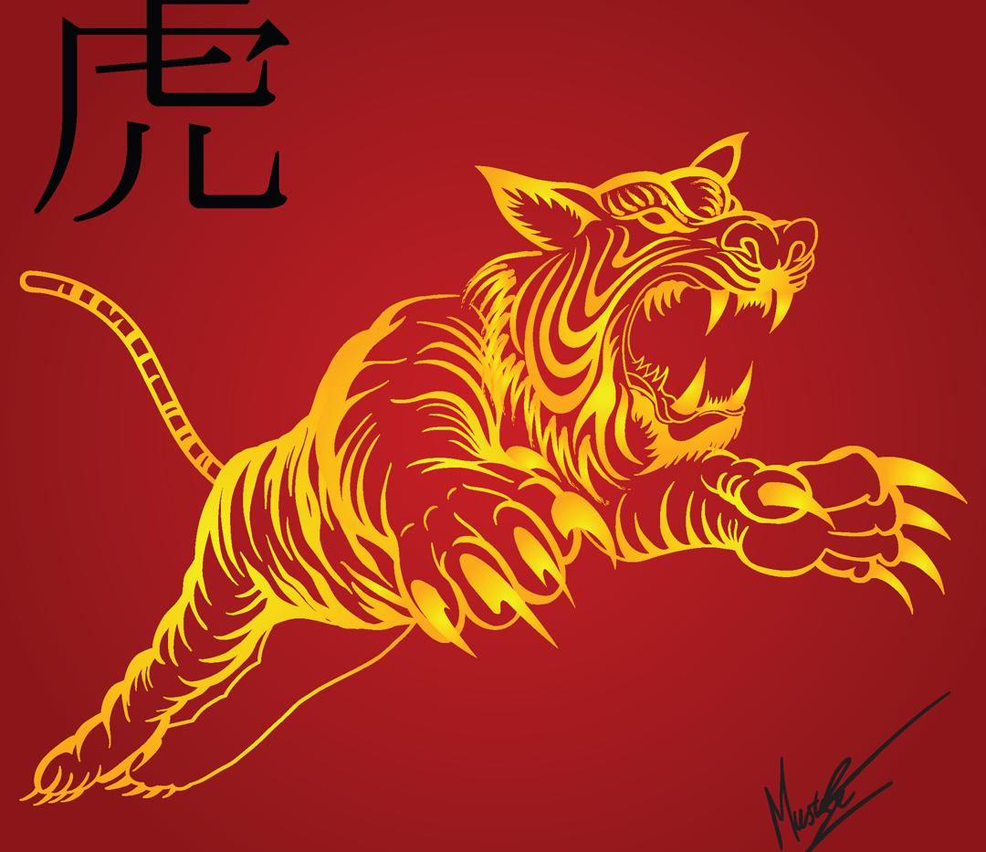 Tiger - Chinese Zodiac