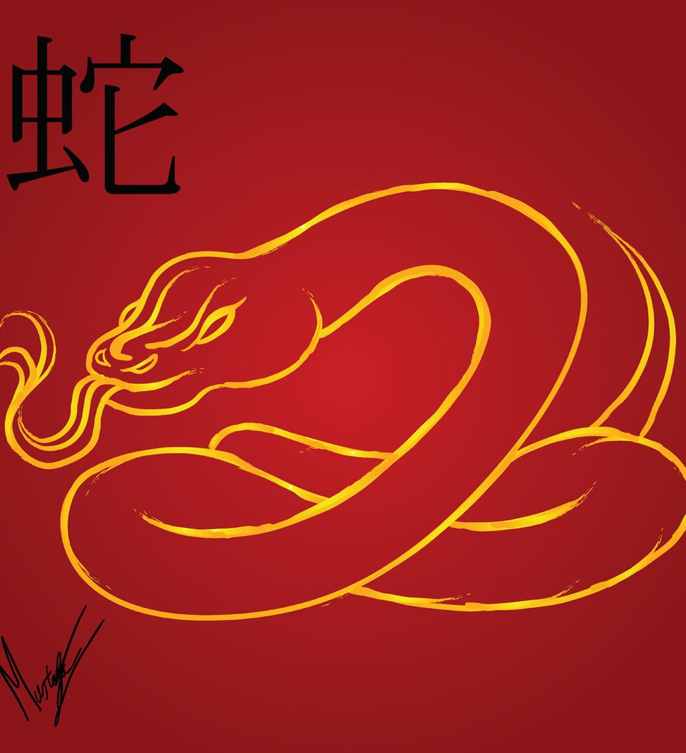 Snake - Chinese Zodiac