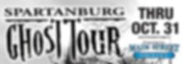 Ghost-Tour-banner.jpg