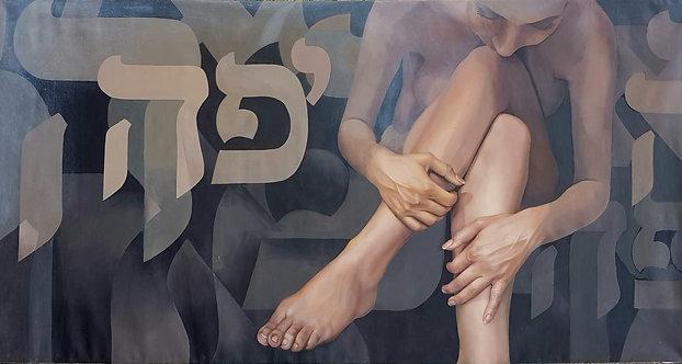 These Days Are Passed, 2018 | Amir Sabetazar | Oil on canvas |182x94cm