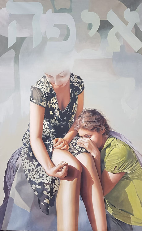 The TempIs Past, 2018 | Amir Sabetazar | Oil on canvas | 210x130 cm