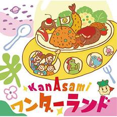 KanAsami
