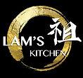 Lams-logo-gold-finalized_edited_edited.j
