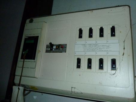 電気工事(分電盤取り換え)