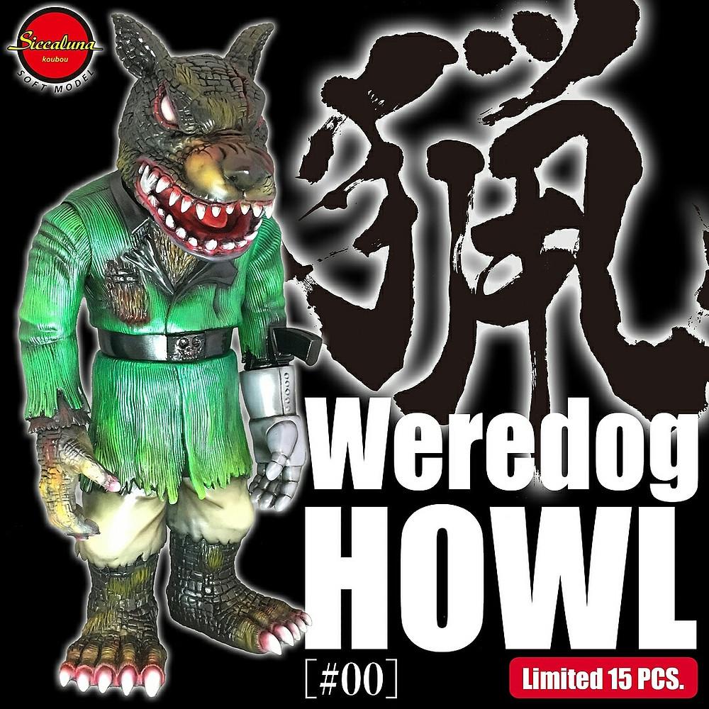 "Siccaluna ""Weredog HOWL""   Kaiju   Sofubi   Sofvi"