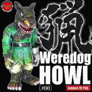 "Siccaluna ""Weredog HOWL"" | Kaiju | Sofubi | Sofvi"